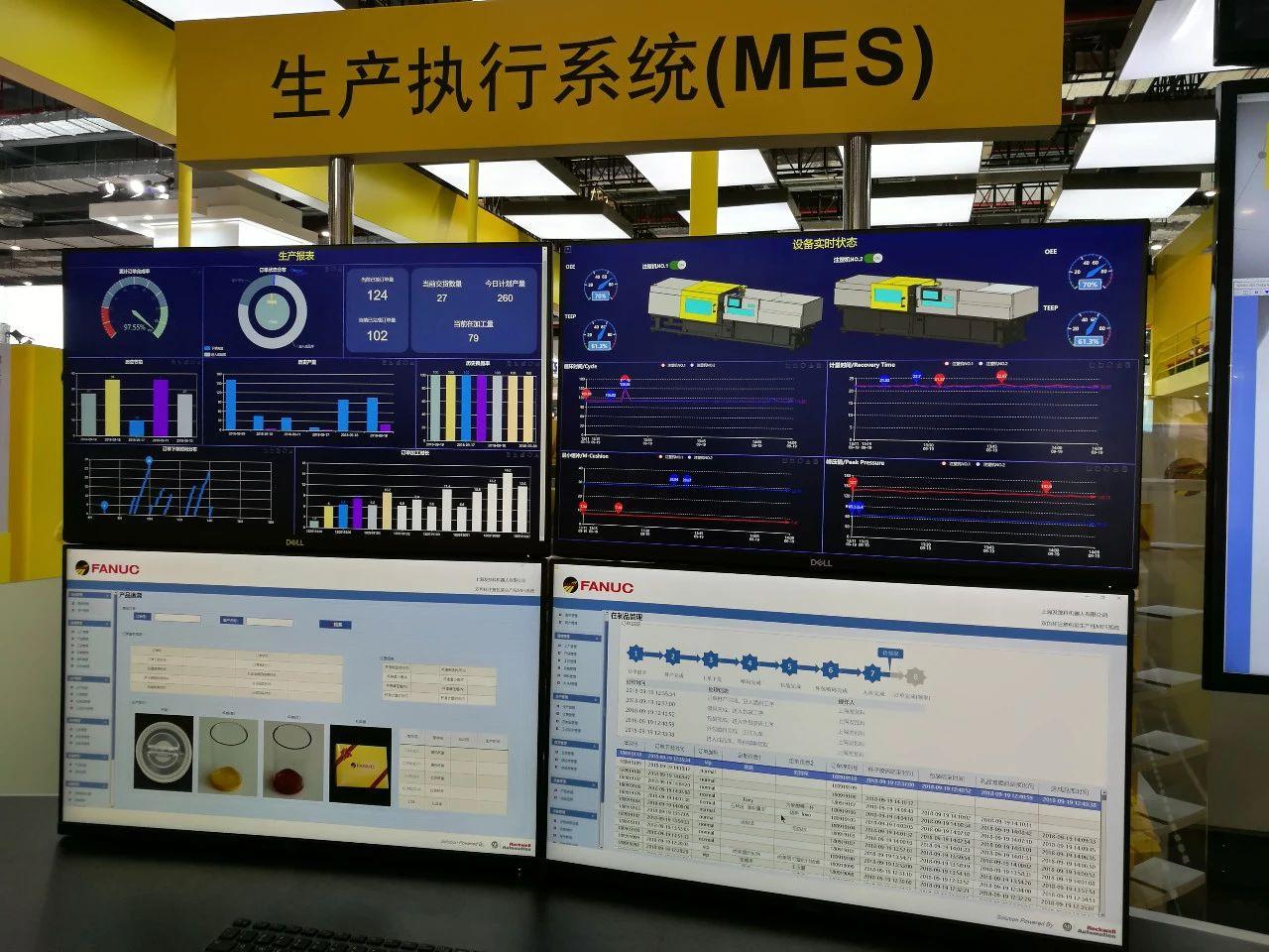 通过上海发那科生产执行系统对产品的整个生产流程进行信息化管理